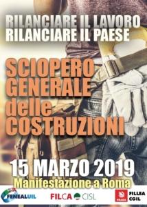 Sciopero Generale 15 marzo 2019